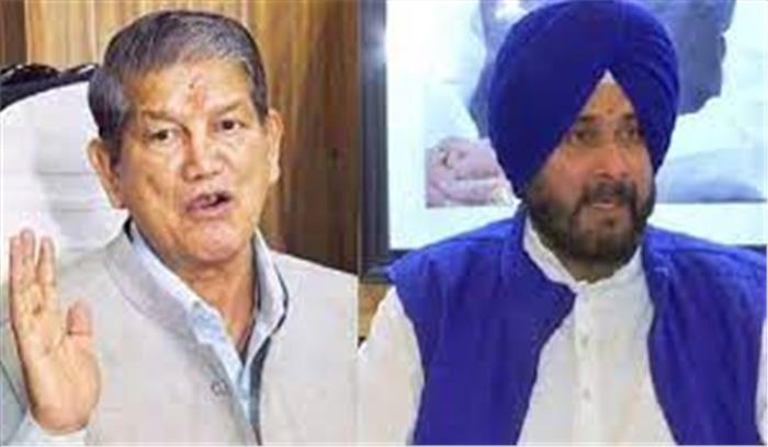 सिद्धू से नाराज हुआ कांग्रेस आलाकमान, हरीश रावत को नजरअंदाज कर दिल्ली आने की मिली ''सजा''