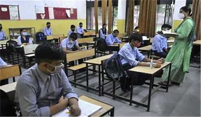 डीडीएमए ने जारी की अधिसूचना , दिल्ली में 1 सितंबर से खुलेंगे 9वीं से लेकर 12वीं तक के स्कूल