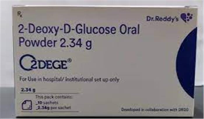बड़ी खबर - DRDO ने लॉच की कोरोना की दवा