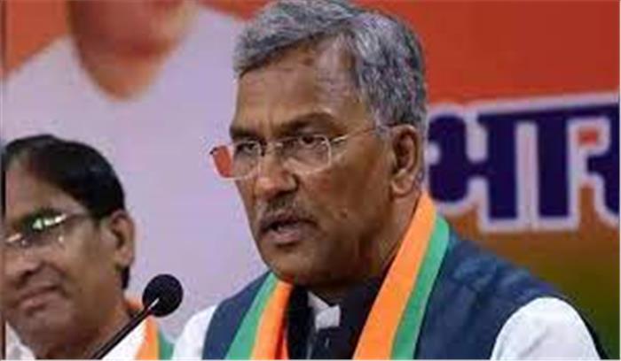 त्रिवेंद्र सिंह रावत ने दिया इस्तीफा , नए मुख्यमंत्री के लिए केंद्रीय पर्यवेक्षक के साथ विधायक दल की बैठक