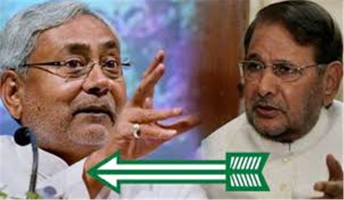 दिल्ली हाईकोर्ट ने जदयू के पार्टी निशान को लेकर चुनाव आयोग और नीतीश कुमार को नोटिस भेजा