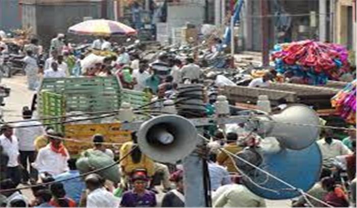 लाउडस्पीकर - जनरेटर से शोर पर 1 लाख रुपये जुर्माना , जानें कौन - कौन लोग होंगे दोषी