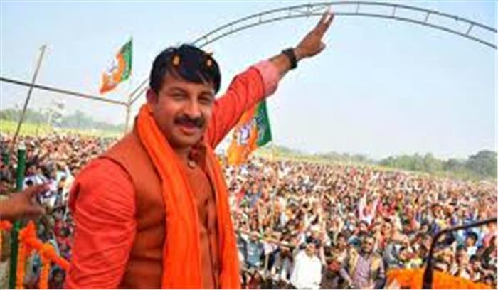 Delhi assembly election - भाजपा आलाकमान ने बनाई