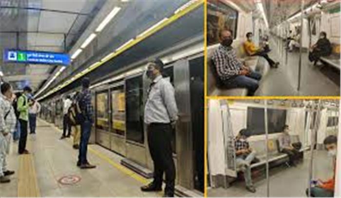 दिल्ली में 169 दिनों के बाद दौड़ी मेट्रो , सोशल डिस्टेंसिंग के साथ हो रही यात्रा