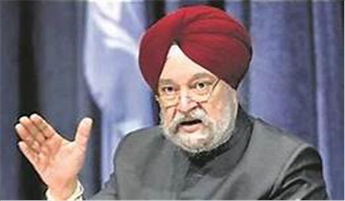 केंद्रीय मंत्री हरदीप सिंह ने कहा- हाउसिंग प्रोजेक्ट के लिए नहीं काटे जाएंगे पेड़