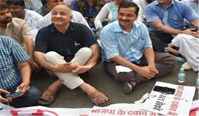 40 घंटे से LG दफ्तर में धरने पर बैठे केजरीवाल के मंत्री ने शुरू किया आमरण अनशन, डिप्टी सीएम भी कूदे