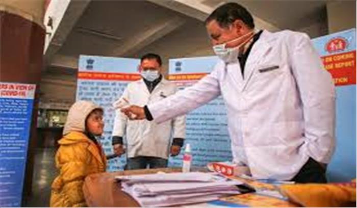 कोरोना LIVE UPDATE - भारत में पिछले 24 घंटे में गई 5 लोगों की जान , मरीजों का आंकड़ा 724 पहुंचा