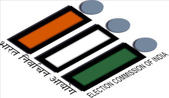 LIVE - चुनाव आयोग ने रमजान में मतदान विवाद पर दी सफाई, कहा- रमजान पूरे महीने चलता है, जुमे का रखा गया ध्यान