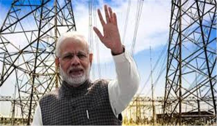 Electricity Amendment Bill 2021- आपके घर - दफ्तर की बिजली कटी तो बिजली कंपनी देगी आपको हर्जाना