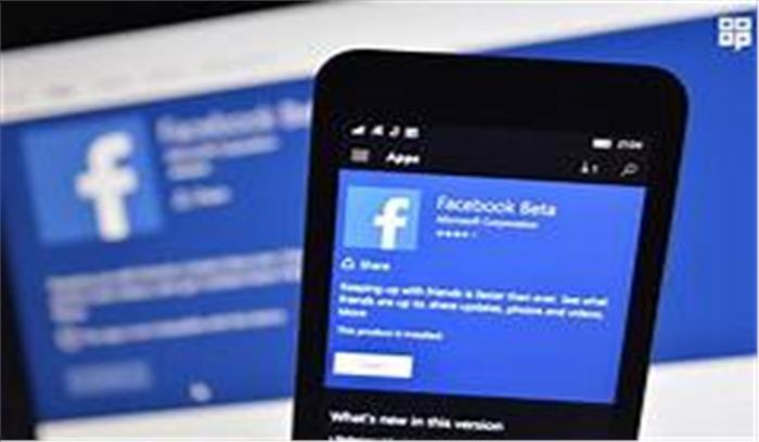 Facebook यूजर्स को जाएं सावधान! , नए सॉफ्टवेयर से आपकी निजी जानकारियों पर रखी जाएगी नजरें, जानें कैसे