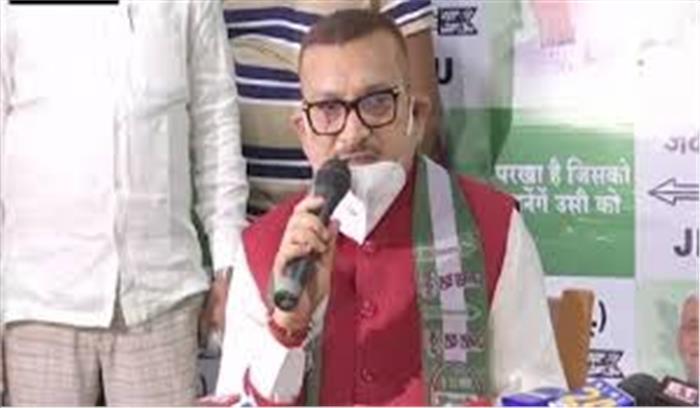 बिहार चुनाव - पूर्व डीजीपी गुप्तेश्वर पांडे के असमानों पर फिरा पानी , बक्सर सीट पर पूर्व हवलदार को भाजपा से मिला टिकट