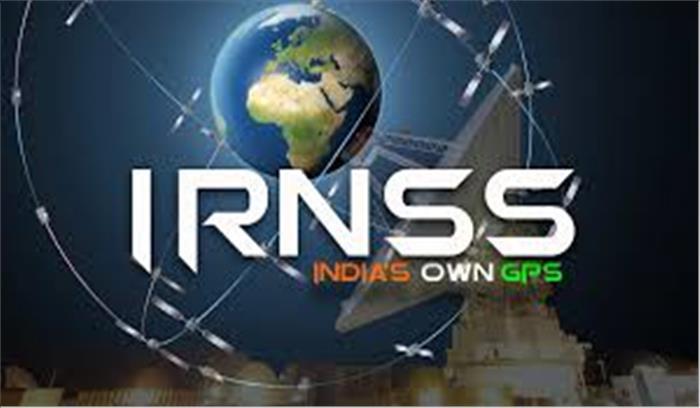 व्यंग - इसरो और अपना हिन्दुस्तानी GPS