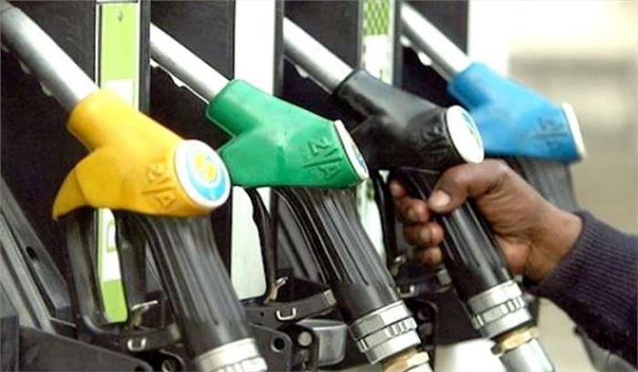 आम बजट से पहले पेट्रोल-डीजल के दाम होंगे धड़ाम, जीएसटी काउंसिल की बैठक में इस बार लगेगी मुहर!