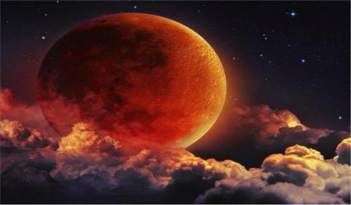 जनवरी 6 को 2019 का पहला सूर्यग्रहण और 20-12 की रात छिपेगा चांद , भारतीय इसे देखने से चूक जाएंगे