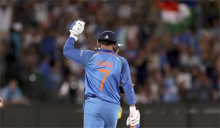 ICC ने महेंद्र सिंह धोनी की तारीफ में किया ऐसा ट्वीट, पढ़कर गर्व महसूस कर रहा है हर क्रिकेट प्रेमी