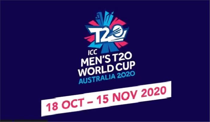 आईसीसी ने T-20 विश्वकप के शेड्यूल का किया ऐलान , भारत को मिला कड़ा ग्रुप