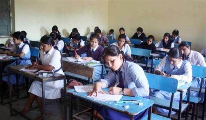 आईसीएसई के स्कूलों में अब 5वीं और 8वीं की भी बोर्ड परीक्षा, योग और संस्कृत बनेंगे अनिवार्य विषय