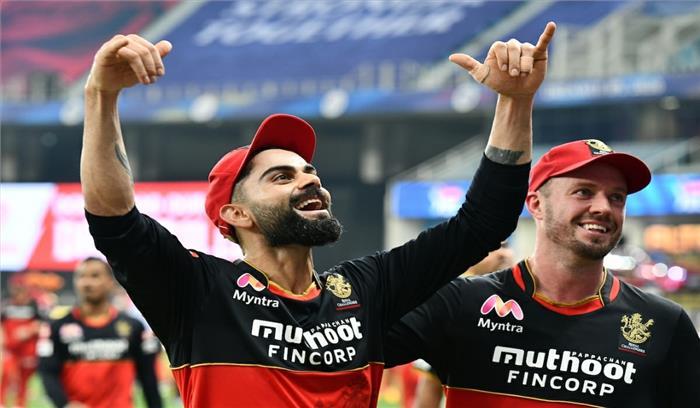 विराट के बैंगलोर ने जीता पहला आईपीएल मुकाबला,