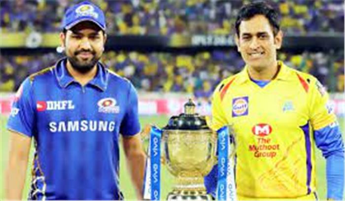 IPL 2021 अनिश्चितकाल के लिए सस्पेंड , अमित मिश्रा -ऋद्धिमान साहा भी संक्रमित , BCCI ने किया ऐलान