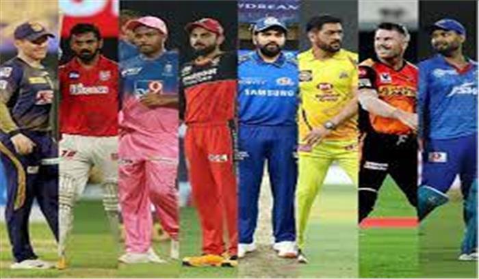 IPL के नए सीजन में जुड़ेंगी दो नई टीमें , BCCI को होगी करोड़ों की कमाई