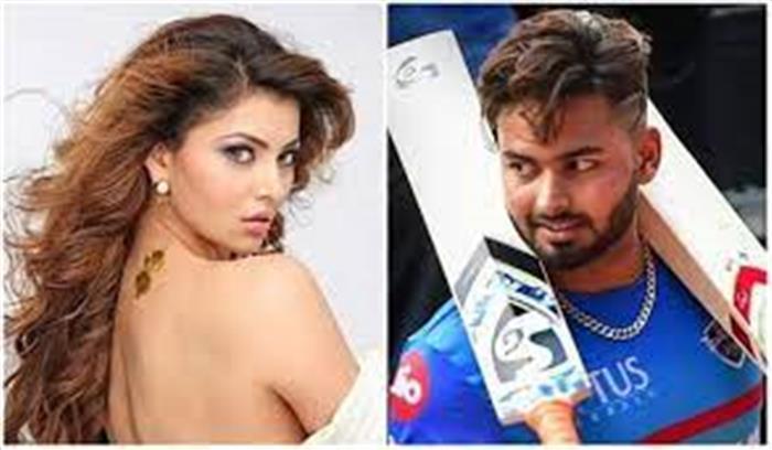 क्रिकेटर ऋषभ पंत के साथ उर्वशी रौतेला का नाम जुड़ने पर सामने आई अभिनेत्री , कह दिया कुछ ऐसा...