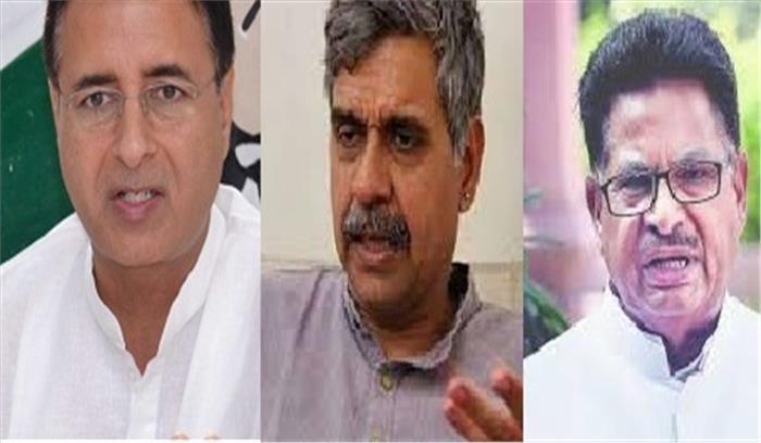 भाजपा गुजरात की राज्यसभा सीट जीतने के लिए गंदी और औंछी ट्रिक अपना रही - कांग्रेस