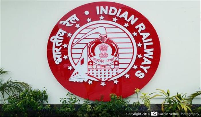 यात्रिगण कृपया ध्यान दें...रेलवे ने आपके कन्फर्म टिकट के लिए दी है ये बड़ी छूट, होगा यात्रियों को लाभ