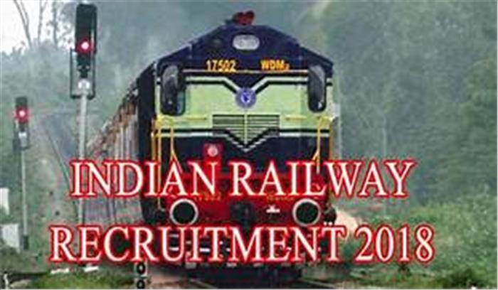 लोकसभा चुनाव से पहले युवाओं को मिलेगा रोजगार का मौका, रेलवे में 90 हजार भर्तियां