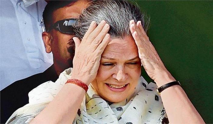 जदयू ने सोनिया गांधी पर लगाया पार्टी को तोड़ने का आरोप, कहा पार्टी में दरार डालने की कोशिश कर रही हैं कांग्रेस अध्यक्ष