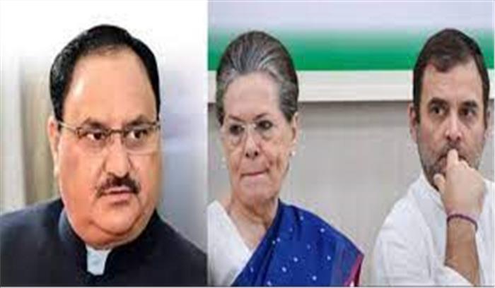 भाजपा अध्यक्ष ने सोनिया को लिखा पत्र  कहा - राहुल हमेशा छोटी और ओंछी बातों के लिए याद रखे जाएंगे