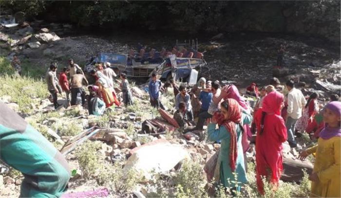 LIVE - किश्तवाड़ बस दुर्घटना में मरने वालों का आंकड़ा 35 तक पहुंचा , PM - गृहमंत्री ने जताया दुख