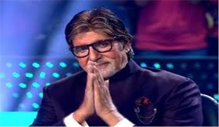 अमिताभ बच्चन के खिलाफ सड़कों पर उतरे लोग , KBC शो में की एक चूक , Sony TV ने मांगी माफी