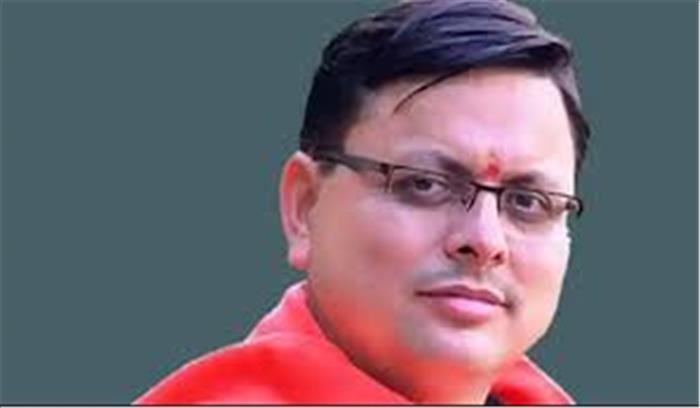 युवा नेता पुष्कर सिंह धामी होंगे उत्तराखंड के नए मुख्यमंत्री , थोड़ी देर में ले सकते हैं शपथ