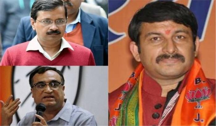 भाजपा का दावा- आप के अंतरिम सर्वे में भाजपा को मिल रही है 202 सीटें, आम आदमी पार्टी ने कहा-सब अफवाह