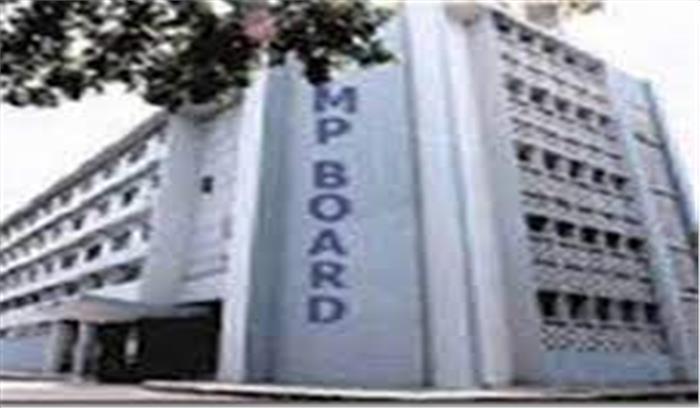 मध्य प्रदेश बोर्ड ने परीक्षाएं एक महीने के लिए टाली , सीबीएसई के फैसले पर टिकी नजर