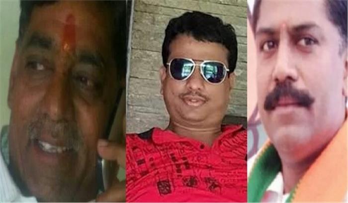 मध्य प्रदेश में 6 दिनों के भीतर 4 भाजपा नेताओं की राजनीतिक हत्या  भाजपा भड़की पर cm कमलनाथ विदेश में