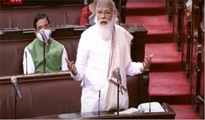 पीएम मोदी संसद में बोले - MSP था ...है...और आगे भी रहेगा , खत्म करें किसान अपना आंदोलन