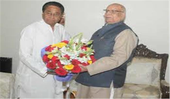 कमलनाथ की राज्यपाल लालजी टंडन से मांग , कहा- भाजपा द्वारा बंधन बनाए गए उनके विधायकों को छुड़वाया जाए