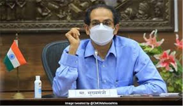 महाराष्ट्र में फिर बढ़े कोरोना के मामले , सीएम उद्धव ठाकरे ने बुलाई इमरजेंसी बैठक