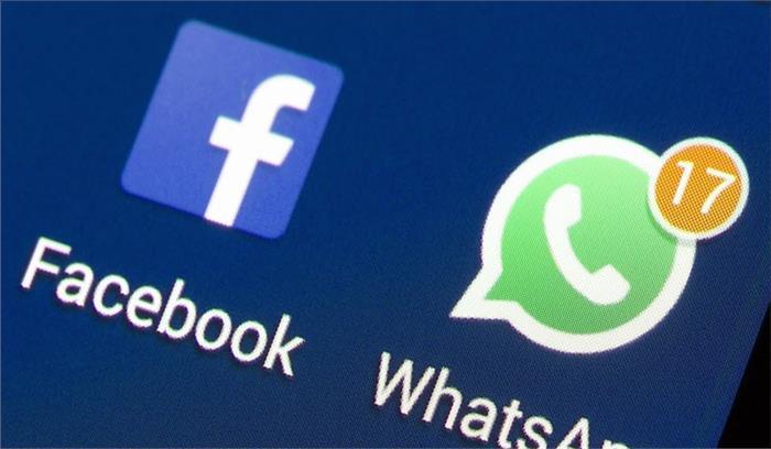 तो क्या ब्लॉक हो जाएगा फेसबुक-इंस्टाग्राम और व्हाट्सएप! जानिए मोदी सरकार ने आखिर क्यों मांगी तकनीकी जानकारी