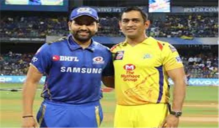 IPL 2020 का आगाज आज शाम 7:30 बजे आबु धाबी में , रोहित शर्मा - धोनी की टीमों की भिड़ंत