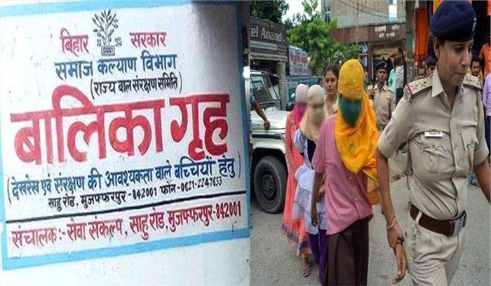 मुजफ्फरपुर बालिका गृह मामला दिल्ली कोर्ट में शिफ्ट , CJI ने बिहार सरकार और उनके वकील को लगाई फटकार