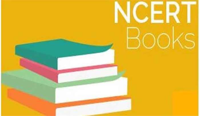 NCERT से छात्रों को मिली राहत, अब नहीं बढ़ाई जाएंगी किताबों की कीमतें
