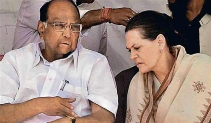 महाराष्ट्र : NCP दे सकती है शिवसेना को समर्थन, ठाकरे के सलाहकार ने की संघ प्रमुख से हस्तक्षेप की मांग