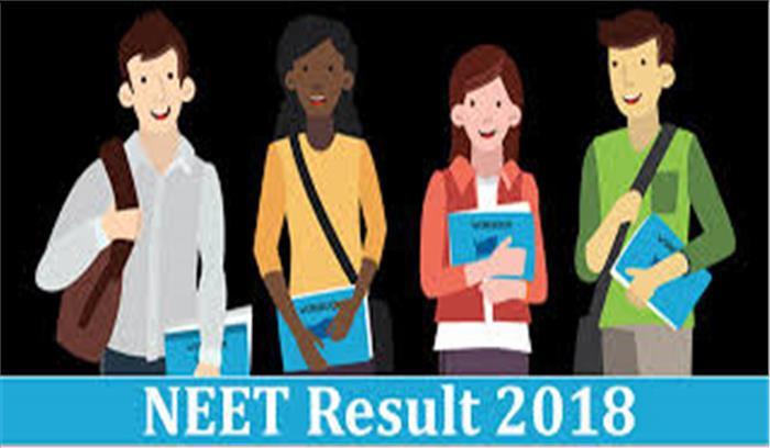 सीबीएसई ने जारी की NEET 2018 की आंसर की , आधिकारिक वेबसाइट पर देख सकेंगे स्कैंड इमेज