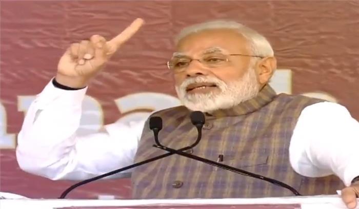 PM मोदी LIVE - शक्तिशाली नए भारत के लिए पोषित और स्वस्थ बचपन जरूरी है