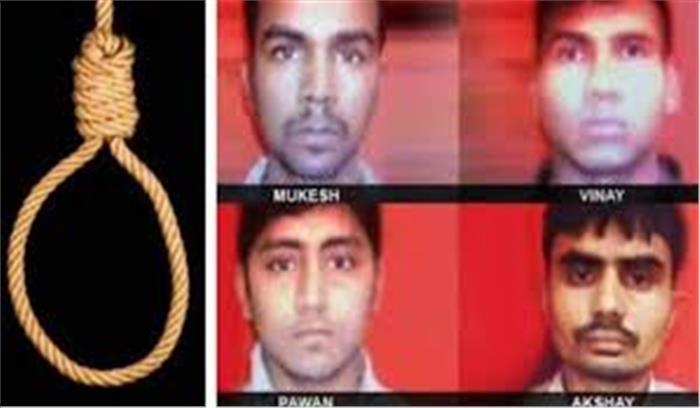 Nirbhaya case : निर्भया के दोषियों के डेथ वारंट जारी , 22 जनवरी को सुबह 7 बजे फांसी दिए जाने का आदेश