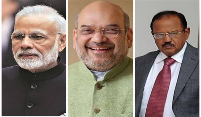LIVE - Article 370 पर मोदी सरकार के समर्थन में आए AAP , BSP , AIADMK समेत कई दल ,कांग्रेस की मंथन बैठक