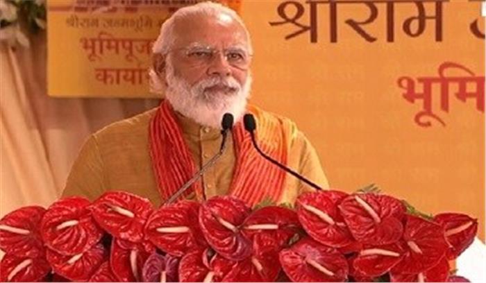 pm modi live - प्रभु श्रीराम का अस्तित्व मिटाने के लिए क्या कुछ नहीं किया  इमारतें ढहा दी लेकिन राम हमारे मन में हैं