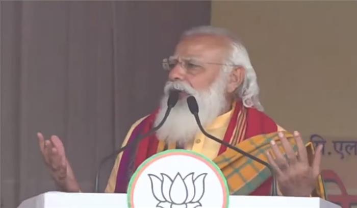 MODI LIVE - असम की जनता ने तय किया राज्य में बनेगी NDA की सरकार , हिंसा - अस्थिरता देने वाले इन्हें पसंद नहीं